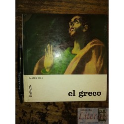 El Greco Gaston Diehl Ed....